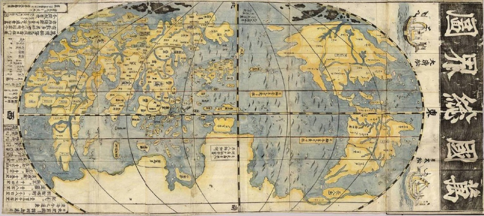 No Such Place: A Partial History of Imaginary Maps (2/2)